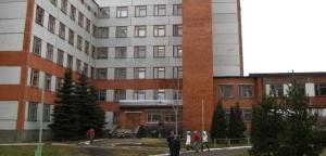 Офтальмологический центр при областной больнице